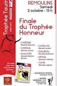 Courses Camarguaise - Trophée d'honneur