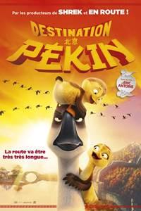 """Cinéma """"Destination Pékin"""""""