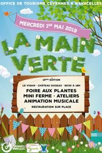 ANNULE La Main Verte 14ème Edition