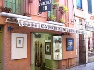 Atelier 18 - Art Gallery