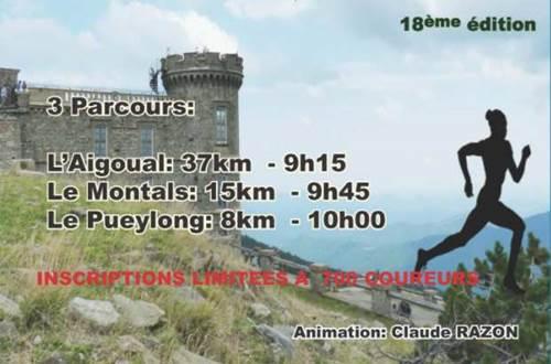 Trail de l'Aigoual ©